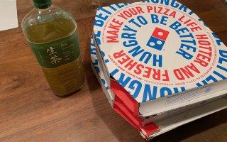 宅配ピザが届くのが早すぎてビックリした話