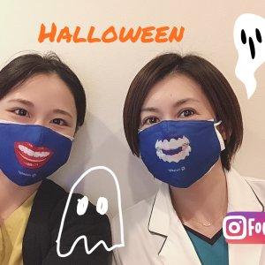 Happy  Halloweenインビザライン社からマスクのプレゼントが届きましたよ。
