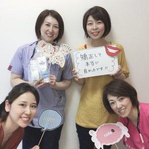 矯正治療終了おめでとうございます!魅力的な笑顔で素敵な毎日を!